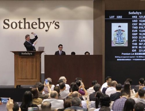Patrick Drahi for $ 3.7 billion buys Sotheby's